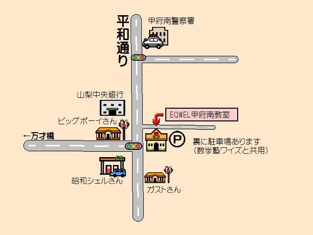 EQWEL甲府南地図